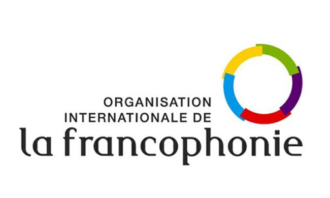 The Head of State Joseph Kabila represented at the 17th Francophonie summit in Armenia by Bruno Tshibala