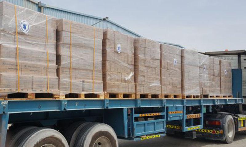 Digitalcongo.net nord kivu : le pam et caritas volent au secours