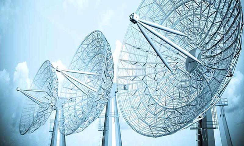Digitalcongonet Projet De Loi Sur Les Télécoms La Toute