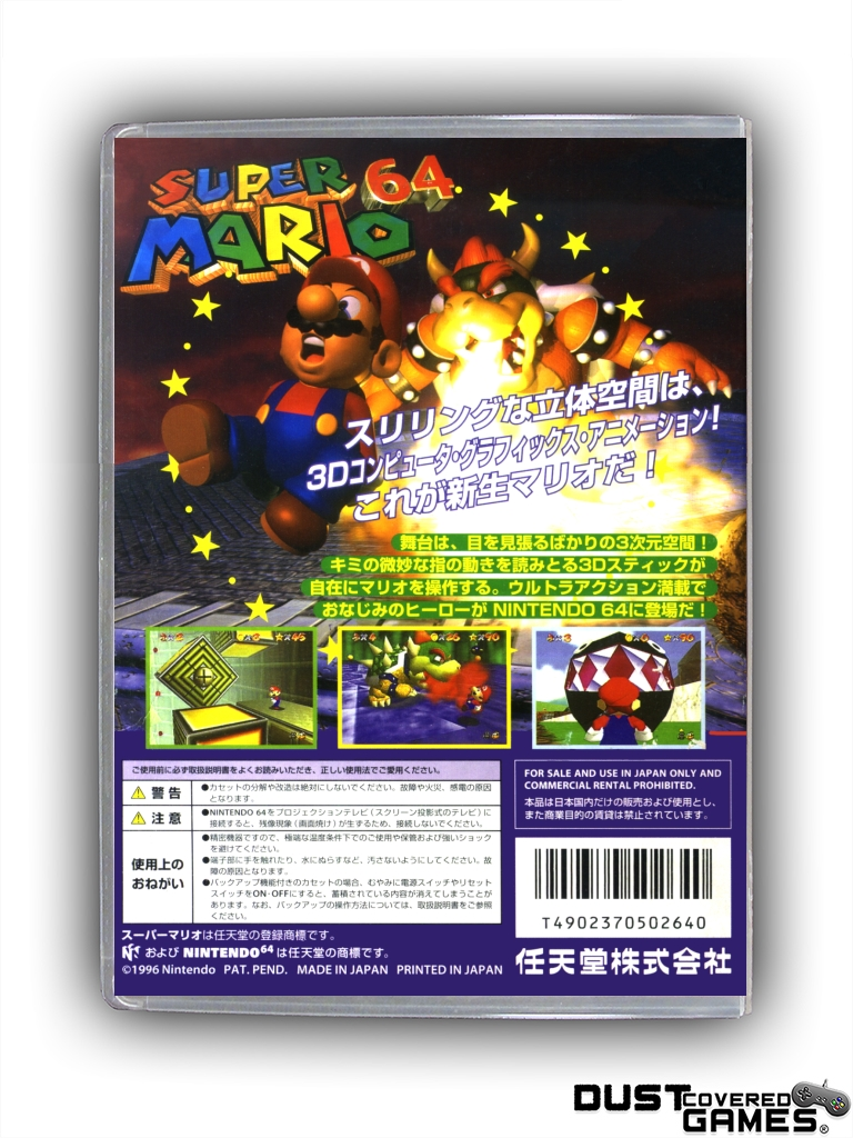thumbnail 32 - Super-Mario-64-N64-Nintendo-64-Game-Case-Box-Cover-Brand-New-Pro-Quality