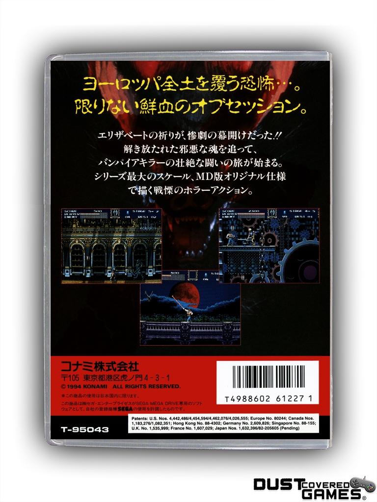 Castlevania-Bloodlines-Castlevania-The-New-Generation-GEN-Genesis-Game-Case thumbnail 12