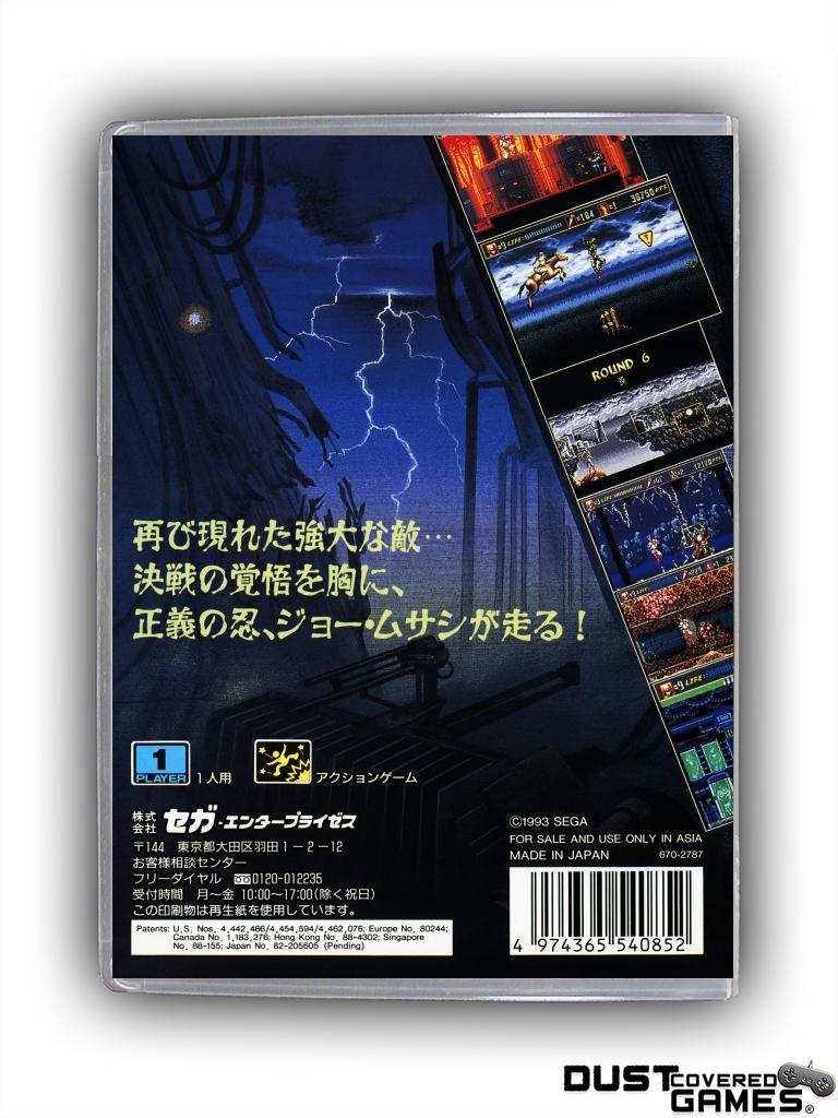 Shinobi-III-Return-of-the-Ninja-Master-GEN-Genesis-Game-Case-Box-Cover-New-Pro thumbnail 12