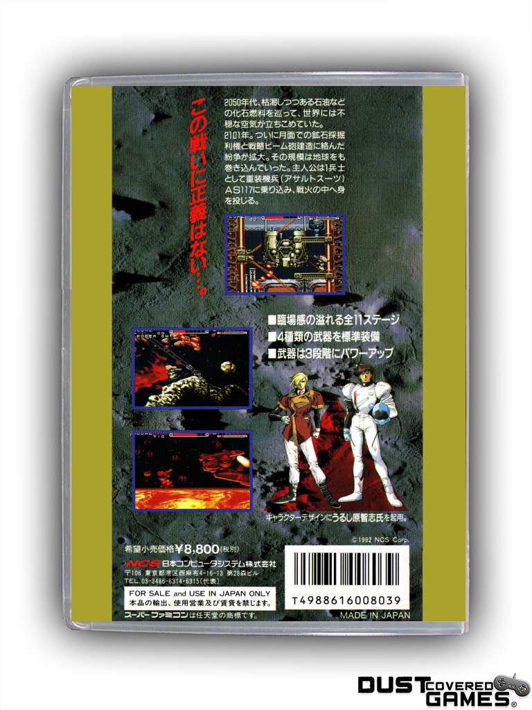 thumbnail 8 - Cybernator-SNES-Super-Nintendo-Game-Case-Box-Cover-Brand-New-Pro-Quality
