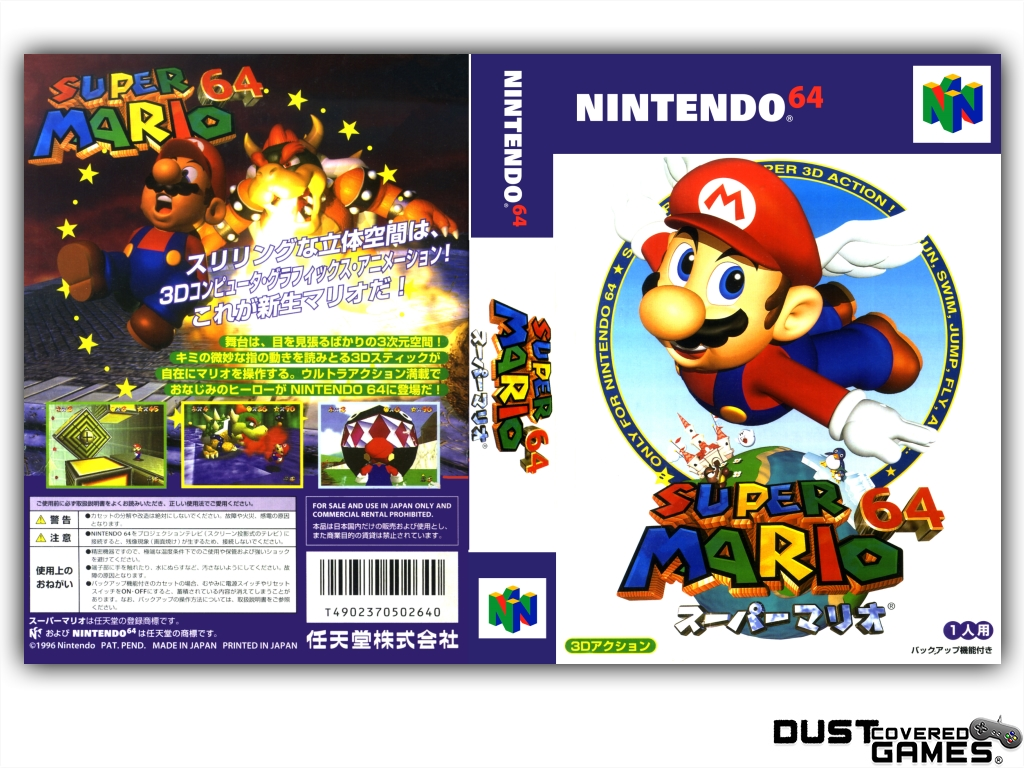 thumbnail 17 - Super-Mario-64-N64-Nintendo-64-Game-Case-Box-Cover-Brand-New-Pro-Quality