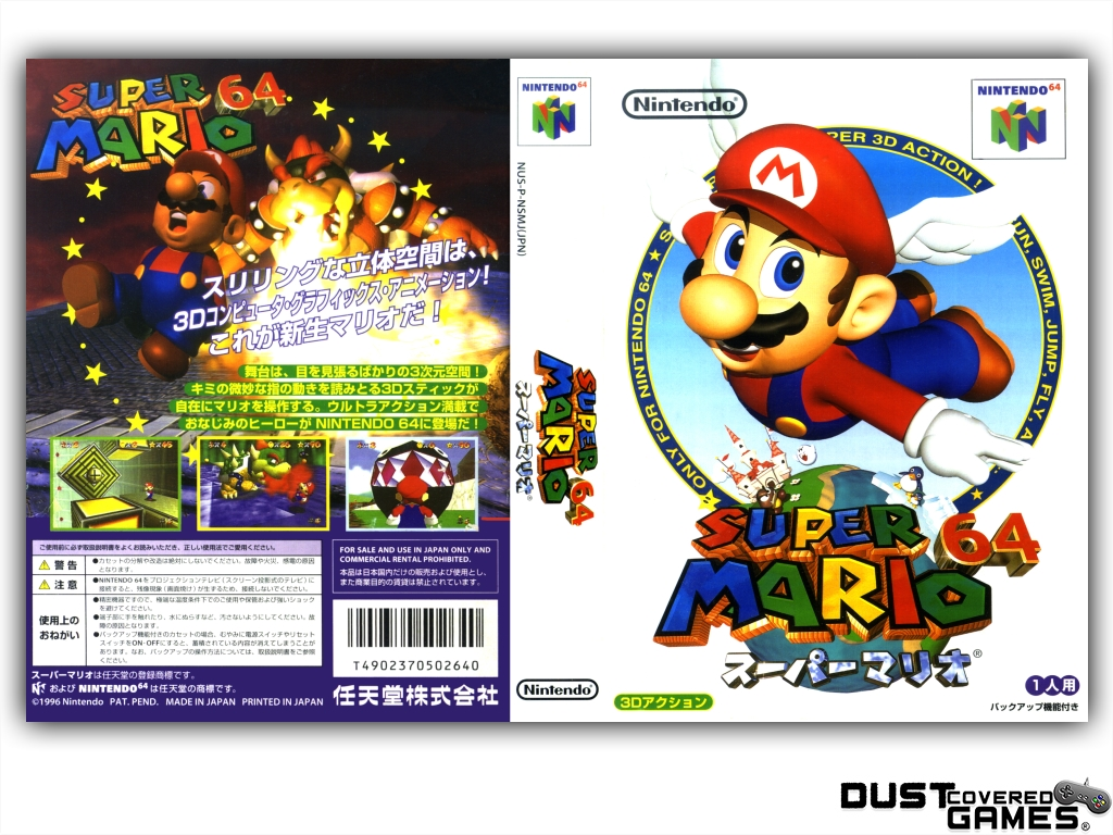 thumbnail 33 - Super-Mario-64-N64-Nintendo-64-Game-Case-Box-Cover-Brand-New-Pro-Quality