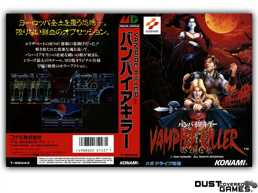 Castlevania-Bloodlines-Castlevania-The-New-Generation-GEN-Genesis-Game-Case thumbnail 13