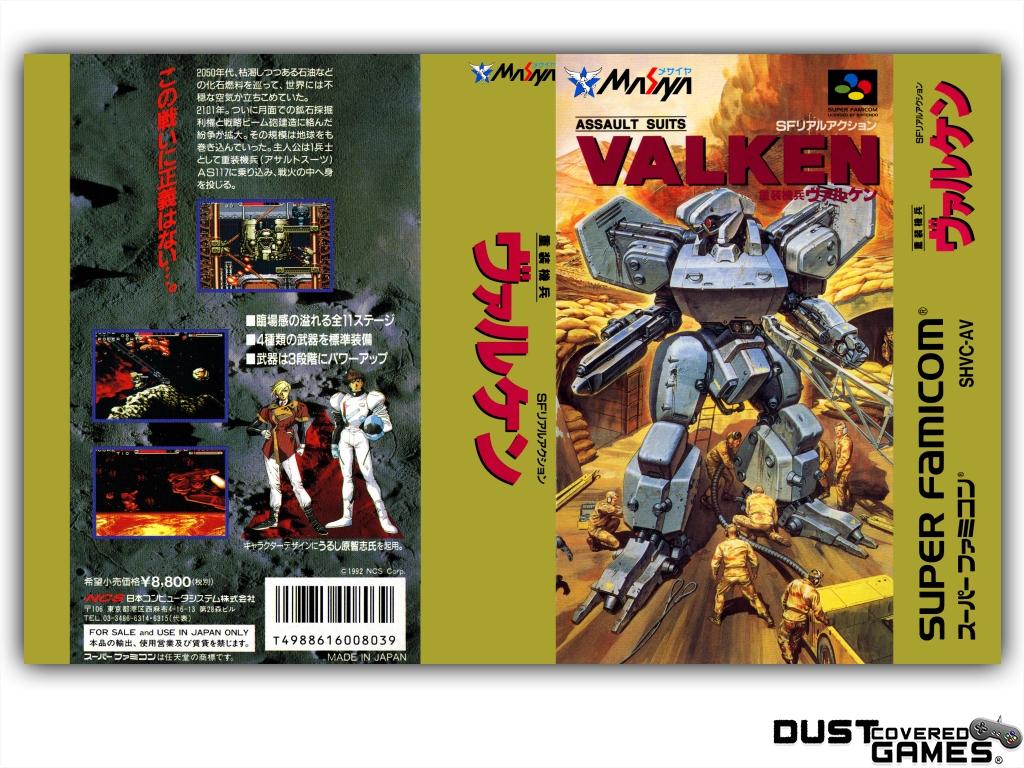 thumbnail 9 - Cybernator-SNES-Super-Nintendo-Game-Case-Box-Cover-Brand-New-Pro-Quality