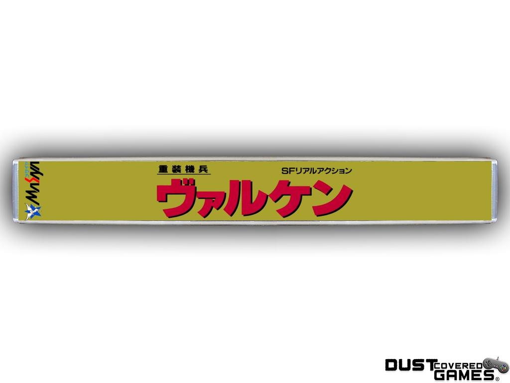 thumbnail 7 - Cybernator-SNES-Super-Nintendo-Game-Case-Box-Cover-Brand-New-Pro-Quality
