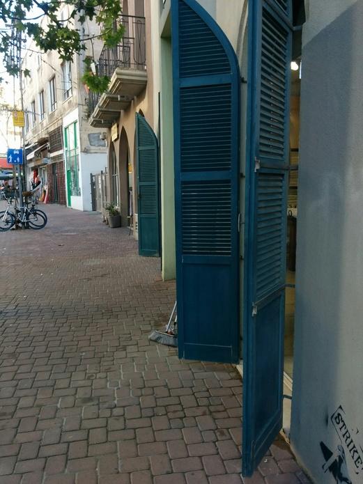 Inspiration in Tel Aviv, Tel Aviv District, Israel