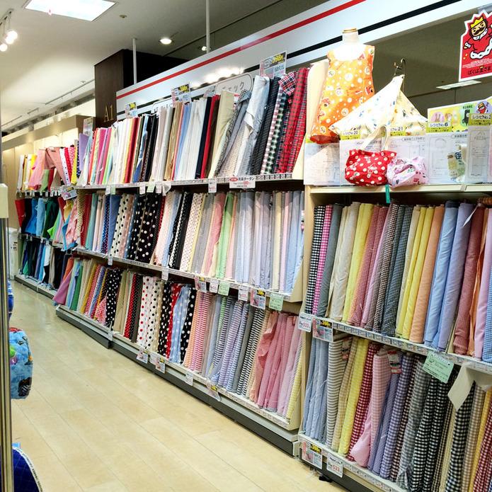 Craft in Tokyo, Tokyo, Tokyo, Japan