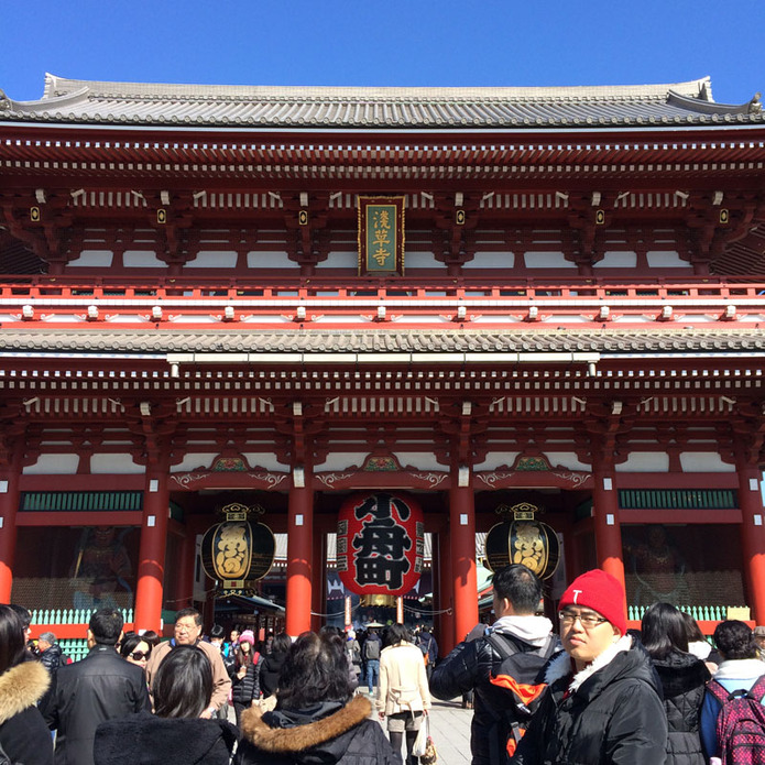 Inspiration in Tokyo, Tokyo, Tokyo, Japan