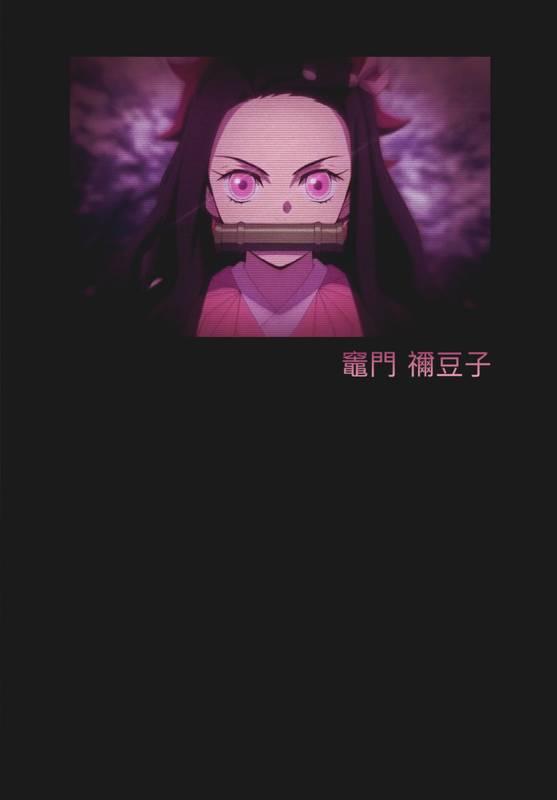 Caderno Sketchbook - Kamado Nezuko 竈門 禰豆子 (grande)
