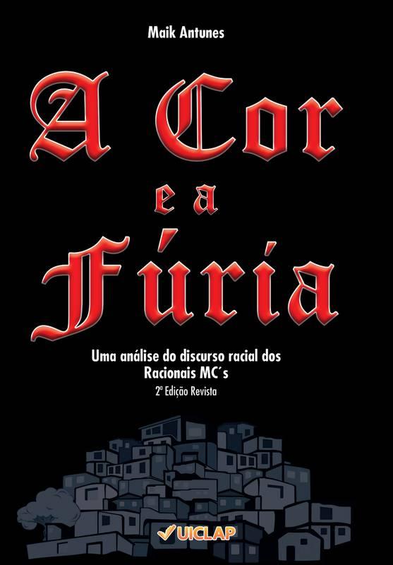 A Cor e a Fúria: