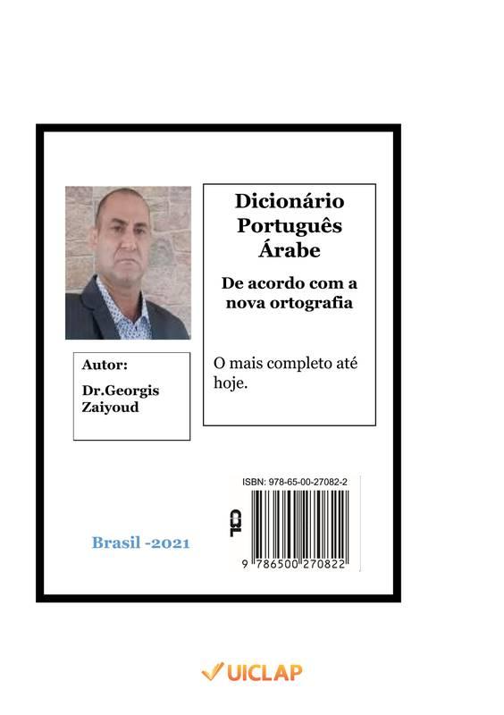 Dicionário Português Árabe