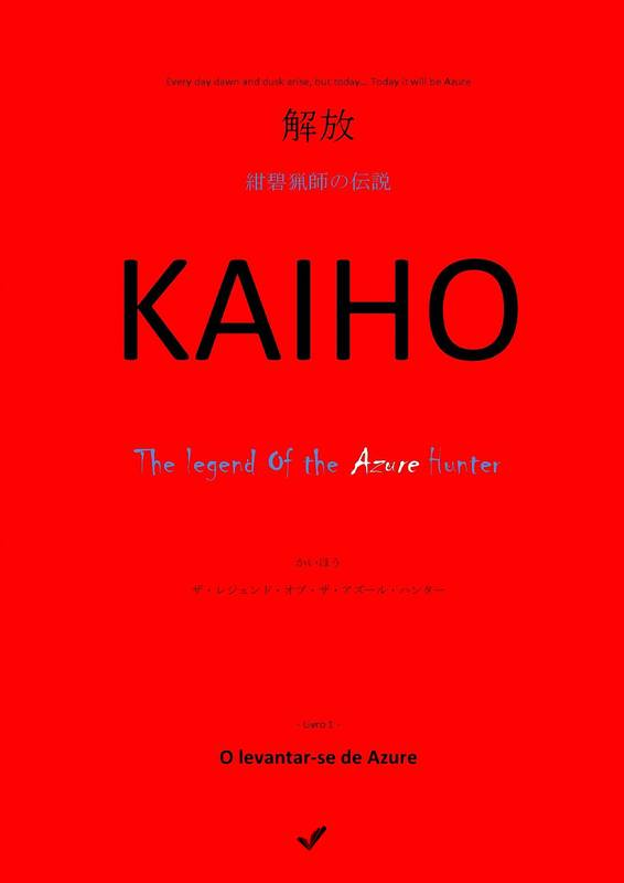 Kaiho