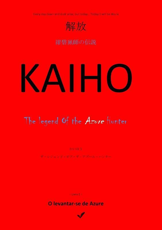 Kaiho (A5)