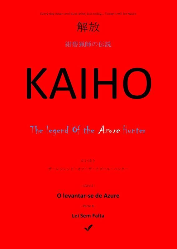 Kaiho (A6)