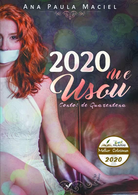 2020 ME  USOU