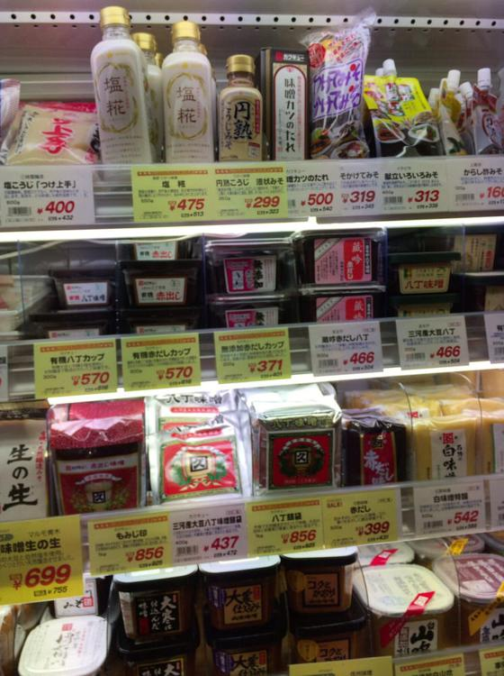 成城石井名古屋セントラルガーデン店