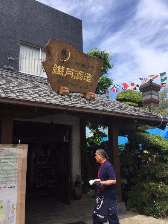 繊月酒造 焼酎蔵 - メイン写真: