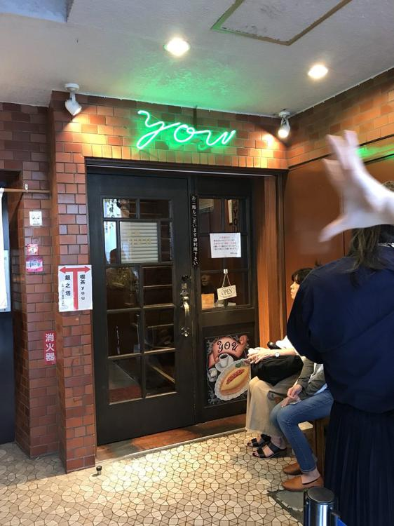 中央区 喫茶店ランキングTOP10