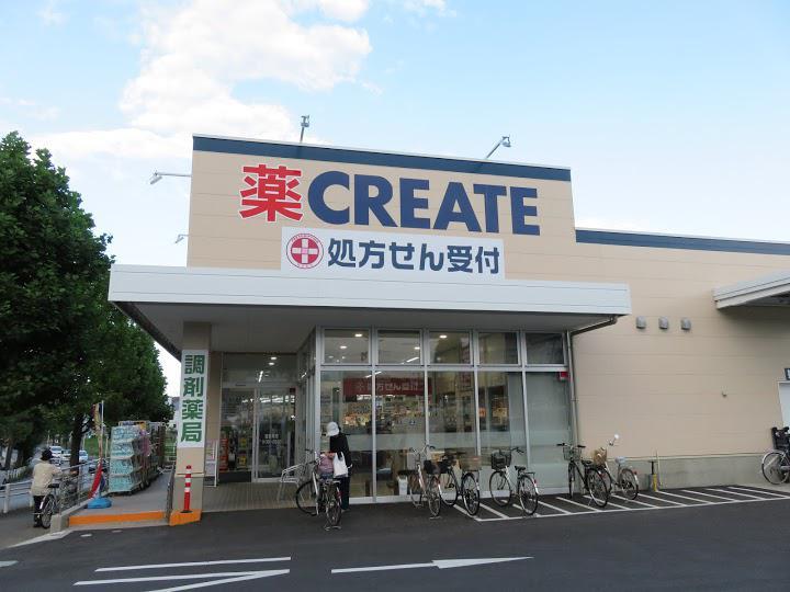 クリエイトS・D 船橋高根台店