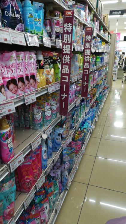 OK Store (OKストア 南大沢店) - メイン写真: