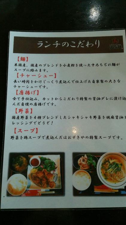 Hozukiya (ほおずきや) - メイン写真: