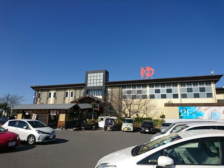春日井市 浴場ランキングTOP3