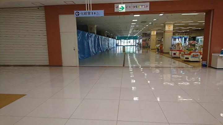 ショッピングモールヴィオ