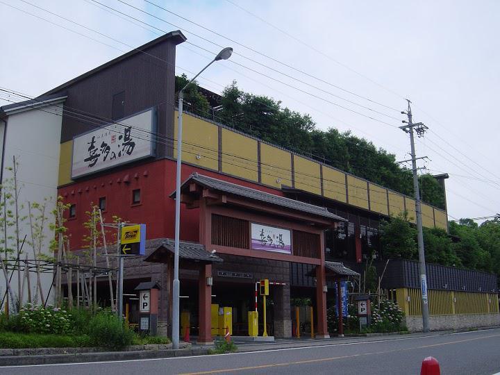 中川区 浴場ランキングTOP3