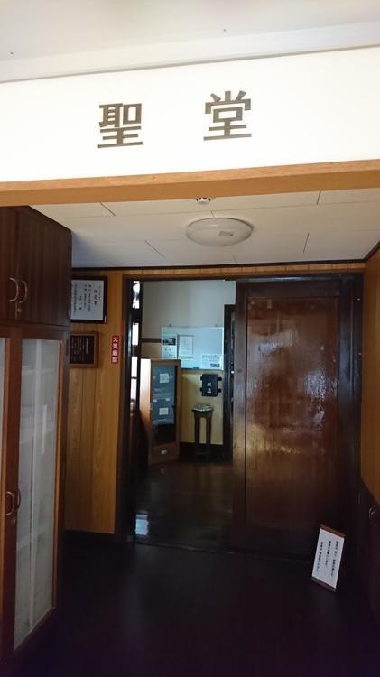 金沢市 病院・クリニックランキングTOP9