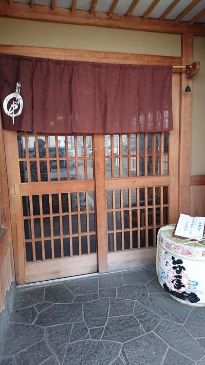 The 10 Best Restaurant in Shizuki