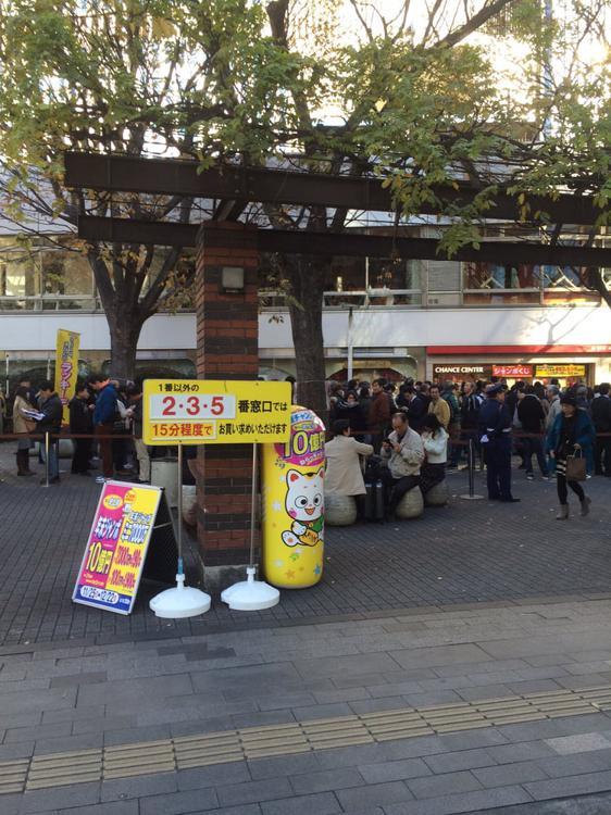 株式会社西銀座デパート 受付台