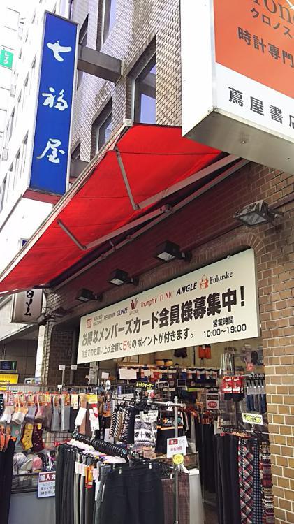 Tsutaya Books (蔦屋書店 熊本三年坂) - メイン写真: