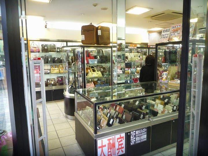 チケット大黒屋 ブランド館・上野アメ横店