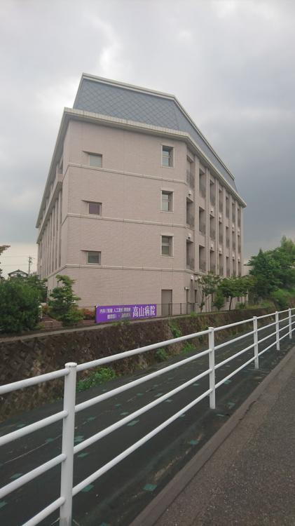 筑紫野市 病院・クリニックランキングTOP4