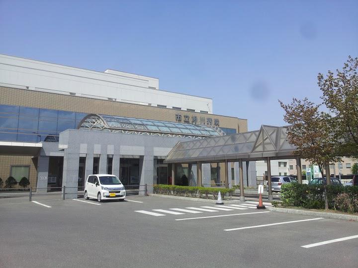 旭川市 病院・クリニックランキングTOP4