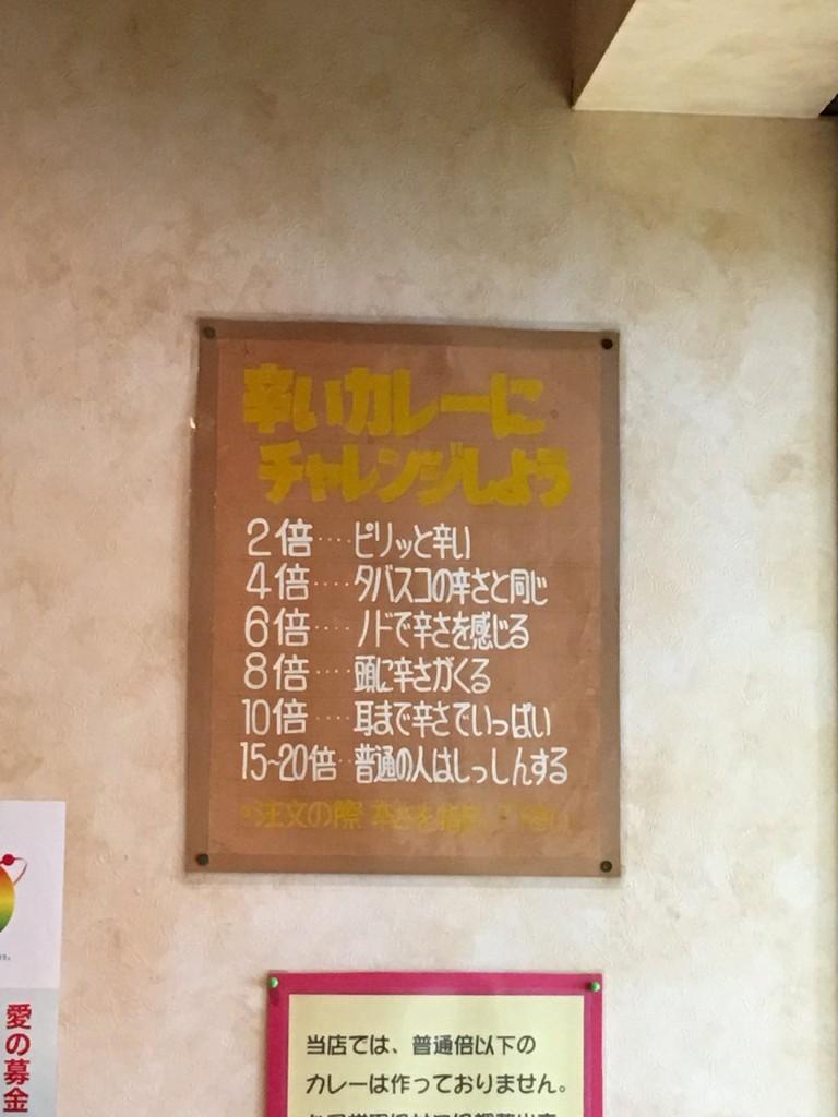 レンガ亭 - メイン写真: