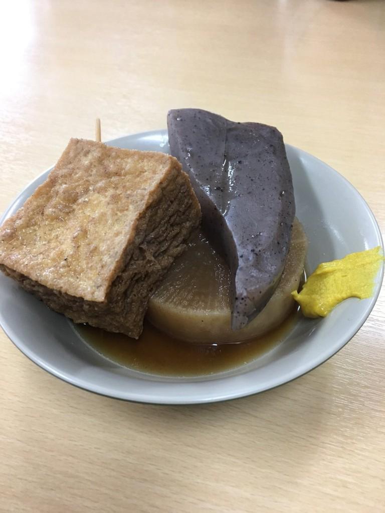 佐賀県 レストランランキングTOP10