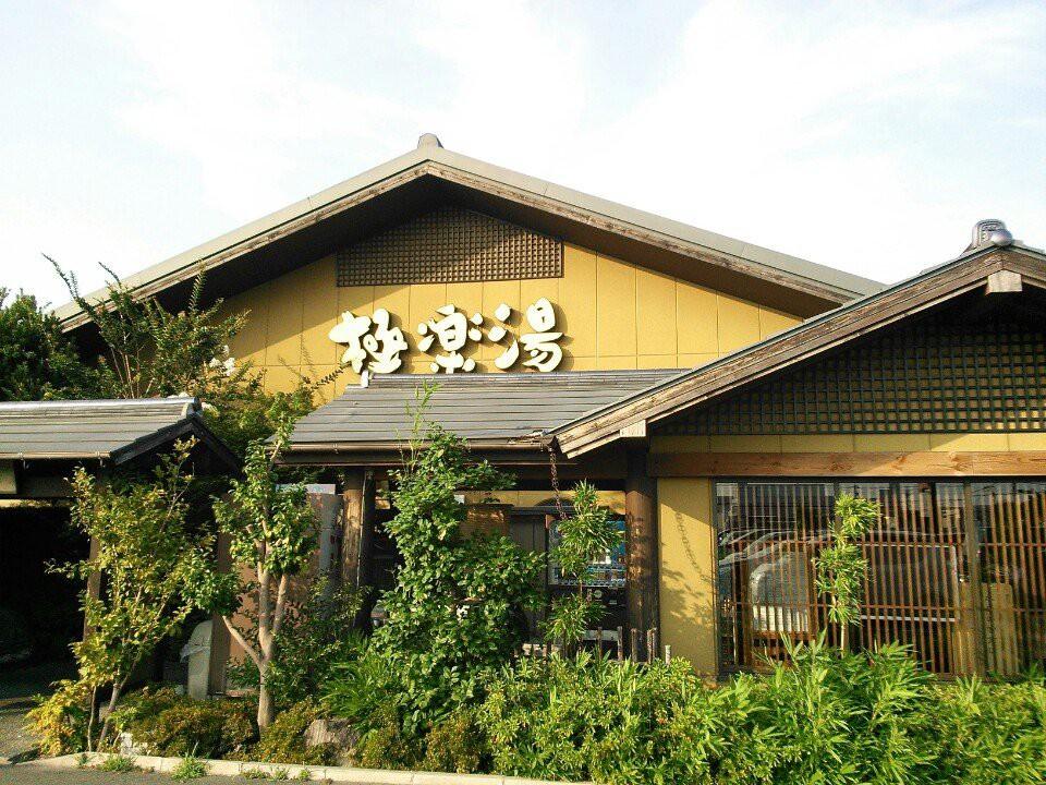 豊橋市 浴場ランキングTOP3