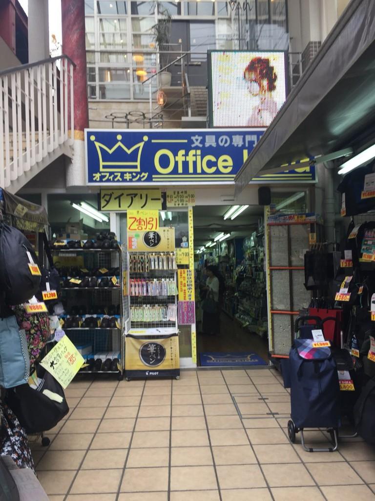 Office KING オフィスキング - メイン写真: