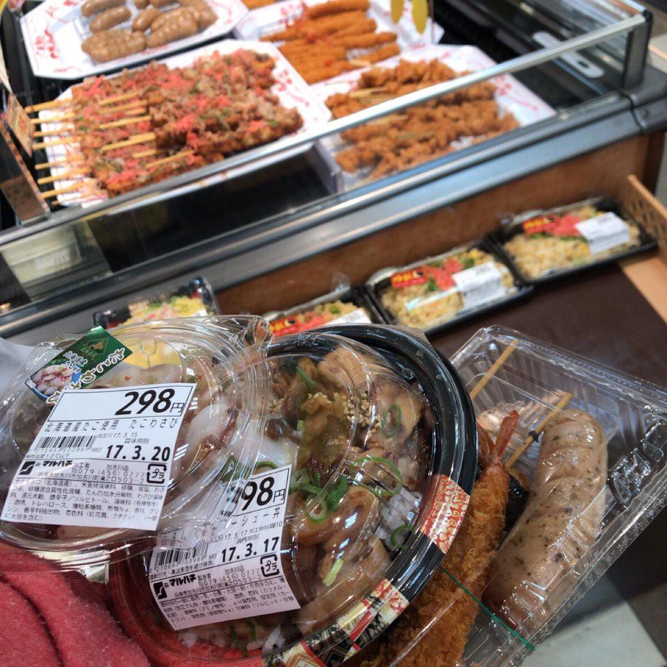 加古川 マルハチ 主婦さん学生さん活躍中!レジ,惣菜…職種が選べるスーパーの仕事