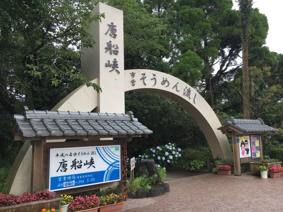 The 10 Best Izakaya in Ibusukishi
