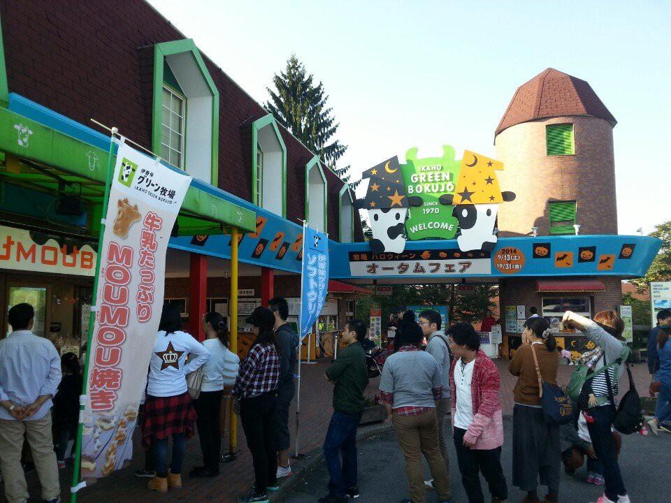 群馬県 観光農園ランキングTOP10