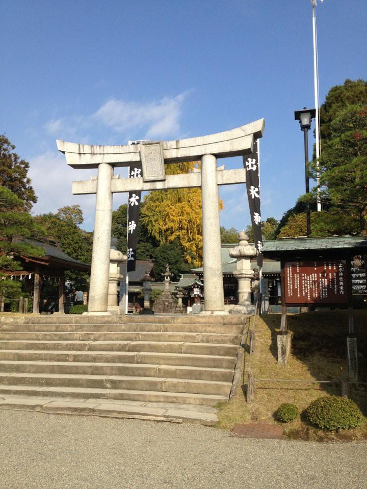 出水神社 - メイン写真: