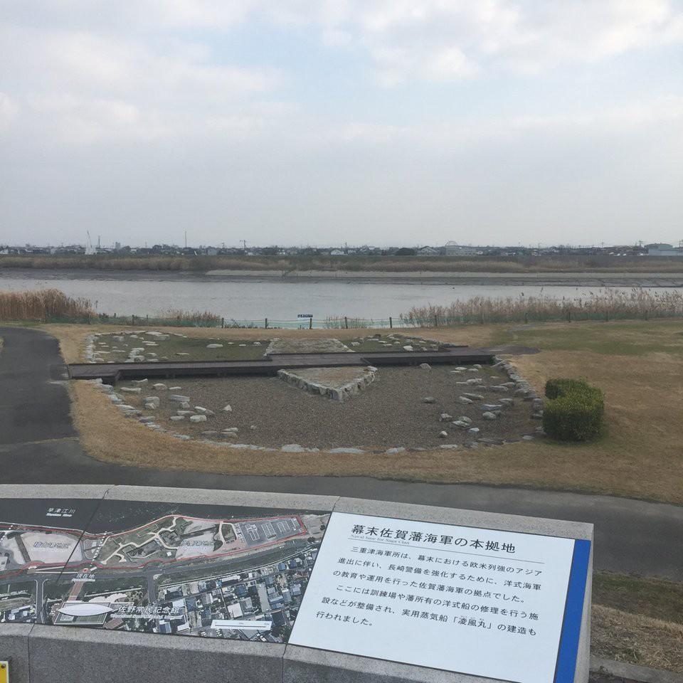 佐野常民記念館 - メイン写真: