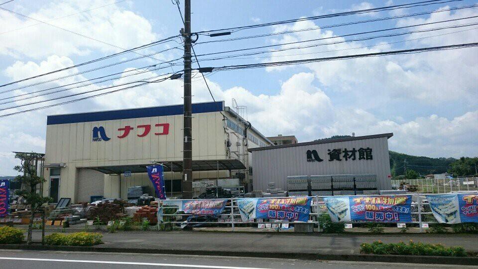 ホームプラザナフコ 綾店 - メイン写真: