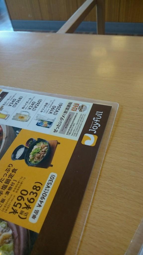 綾町 レストランランキングTOP3