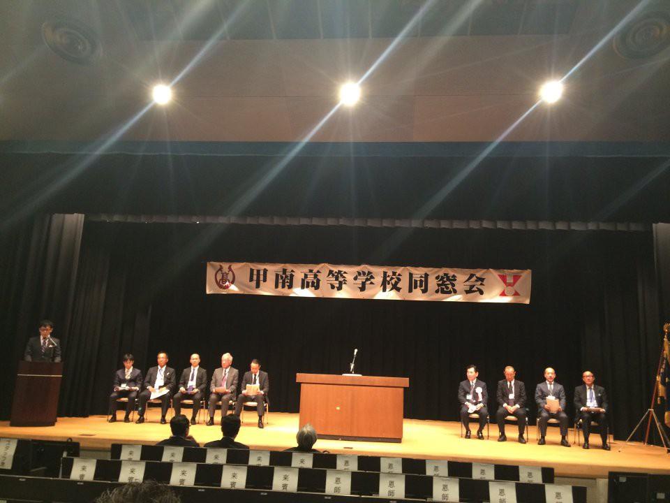 芦屋市 学校ランキングTOP3